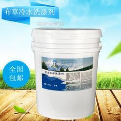 冷水洗涤剂 工业冷水洗涤剂图片