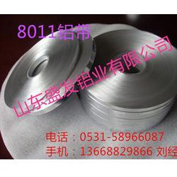 1050铝带材、杭州铝带、盛发铝业图片