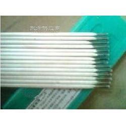 J707Ni低合金高强度钢焊条 J707Ni焊条图片
