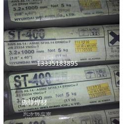 HS111钴基焊丝,焊丝图片