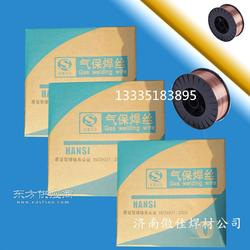 焊丝合金钢焊丝E8015-G低合金钢焊丝图片