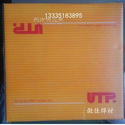 德国UTP 镍基焊丝ERNiCr-3焊丝镍基合金焊丝图片