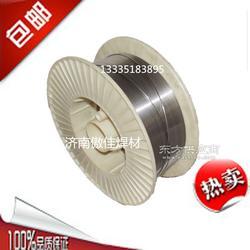 斯坦因MF A 730 B/730B耐磨堆焊焊?#23458;?#29255;
