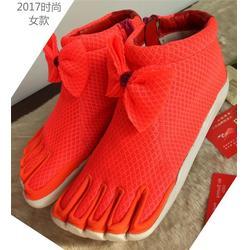 跑酷鞋、多功能跑酷鞋、彪凌运动用品(优质商家)图片