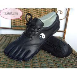 五趾练功鞋,五趾练功鞋,彪凌运动用品(优质商家)图片