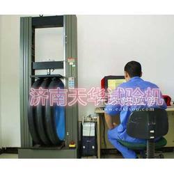 天华家波纹管环刚度试验机只生产精品机器图片