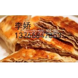 香河肉饼技术培训费用香河肉饼家常做法大全图片