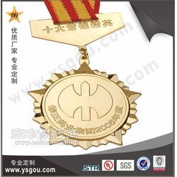 东宏便宜的企业奖牌制作厂家图片
