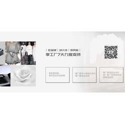 世界瓷砖品牌排行榜,佛山中裕弗贝思陶瓷(在线咨询),瓷砖品牌图片