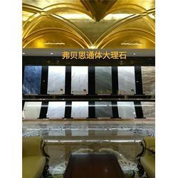 实惠的瓷砖品牌_佛山中裕弗贝思陶瓷(在线咨询)_瓷砖品牌图片
