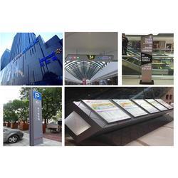 河南广告灯箱制作、河南广告灯箱、【丽光标识】(查看)图片