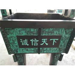 铜鼎制作厂|瑞宇铜雕塑|甘南铜鼎图片
