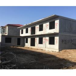 水泥活动房,威远水泥活动房模具,水泥活动房厂家哪家好批发