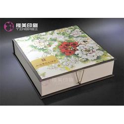 定制礼品包装盒 就得选择带设计的工厂樱美印刷卢图片
