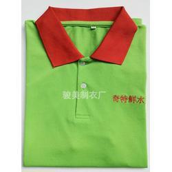 工衣|东莞工衣订做|茶山骏美制衣厂(优质商家)图片