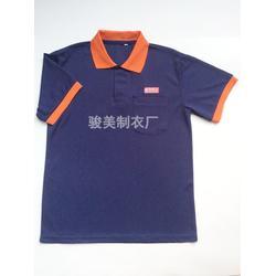 工作服订做|茶山骏美制衣厂|清远工作服订做图片