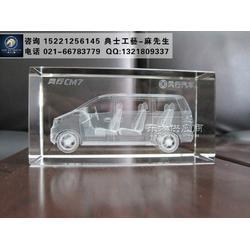 厂家定做水晶内雕汽车模型摆件,轿车、suv、mvp、新能源汽车模型纪念礼品,汽车品牌特色专属纪念品图片
