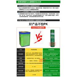吸音棉胶水公司|吸音棉胶水|大洋化工(查看)图片