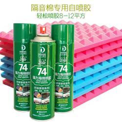 皮革软包胶水生产厂家|约会气雾喷胶|皮革软包胶水图片