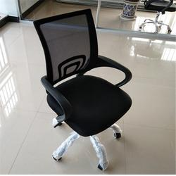 办公椅|黄石椅|派格家具(查看)图片
