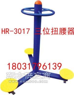 体育器材三位扭腰器专业训练方法图片