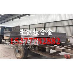 TC4钛合金热处理 TC4钛板 TC4钛管规格图片