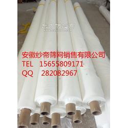 供应纱帝DPP120目玻璃丝印网纱,48T玻璃印刷网纱,涤纶网纱图片