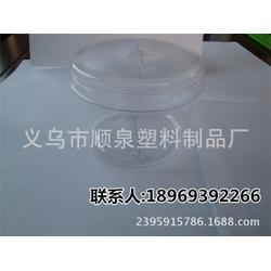 塑料吹塑|顺泉塑料制品厂|塑料吹塑加工图片