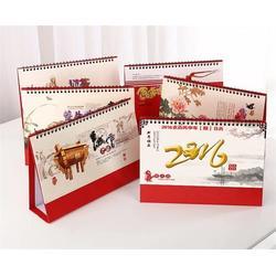 南京画册印刷定制_一平方包装_南京画册印刷图片