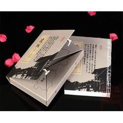 南京海报印刷哪家好、一平方包装、南京海报印刷图片
