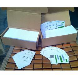 镇江手提袋印刷品牌|镇江手提袋印刷|一平方包装(查看)图片