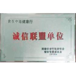 郑州米线加盟有哪些品牌、郑州米线加盟、(牛家百粮)图片