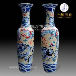 结婚礼品大花瓶尺寸是多少 1.6米大花瓶图案加字定制 图片