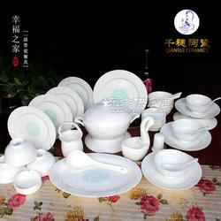乔迁礼品陶瓷餐具,陶瓷餐具生产厂家图片