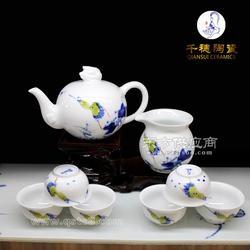 手绘陶瓷茶具定做礼品陶瓷茶具套装图片