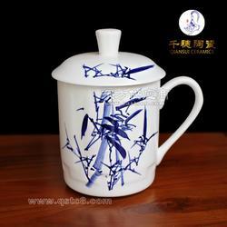 陶瓷会议杯  正宗陶瓷会议礼品杯表 会议礼品杯画面订制图片