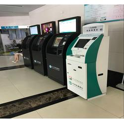 【2017直销】(图),自助取单机 电容屏,海东市自助取单机图片