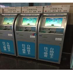 贺州自助取单机,楚杰信息(在线咨询),自助取单机取BI超报告图片