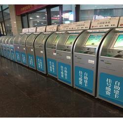 广安自助取单机、楚杰信息(优质商家)、自助取单机品牌图片