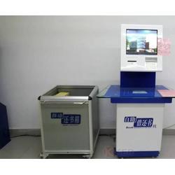 【楚杰2018】,电容屏自助借还书机,上海自助借还书机图片