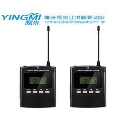 武汉无线讲解器-合肥音特语音导览公司-无线讲解器厂家图片