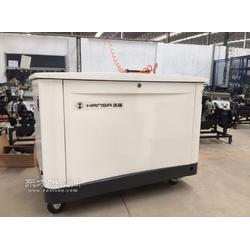 静音自启动15kw天然气发电机图片