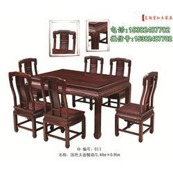 财源滚滚餐桌-财源滚滚餐桌-吴越堂红木家具图片