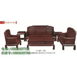 客厅红木沙发,吴越堂红木家具沙发,客厅红木沙发哪家好图片