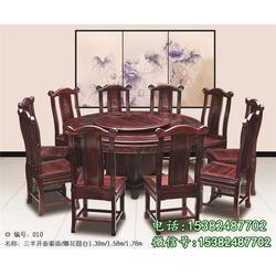 财源滚滚系列家具-吴越堂红木家具沙发价格