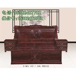 红木办公家具多少钱、青岛红木家具、【吴越堂红木家具】(查看)图片