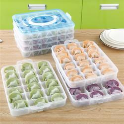 订购饺子盒,豪正豪(在线咨询),饺子盒图片