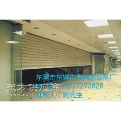 厚街镇防火卷帘厂家138Z7272828优惠的图片