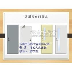 吴川市防火门窗厂138Z7272828优惠的图片