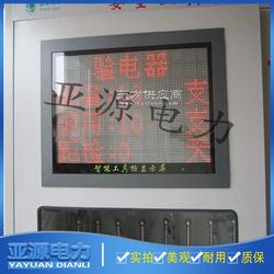 安全工具柜智能电力安全工具器具 恒温除湿工具柜图片
